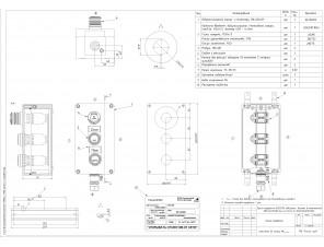 КПП-06.122209-Ехе-(К/2)-(Г/1)-1(В)/20A2FRA5-ЗН